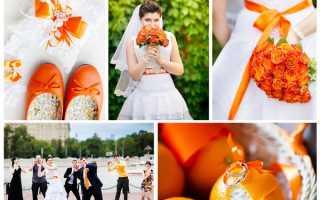 Апельсиновая свадьба – игривость и жизнерадостность