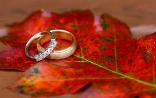 Свадьба поздней осенью – жаркая пора в судьбе молодых в контрасте с прохладой осени