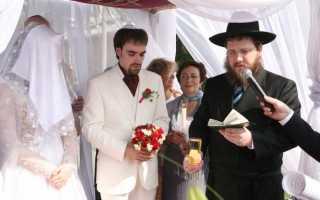 Еврейская свадьба: древние обычаи и современность (фото и видео)