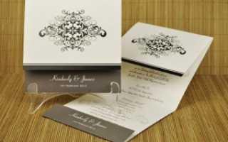 Как выбрать текст приглашения на свадьбу для друзей