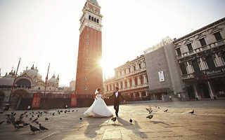 Свадебная церемония в Венеции – городе вечной любви