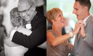 Танцы родителей на свадьбе и другие традиции торжества