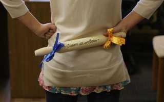 Как вручить шуточные подарки на свадьбу