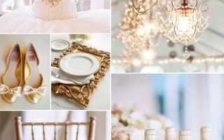 Розово-золотая свадьба – идеальное сочетание нежности и роскоши
