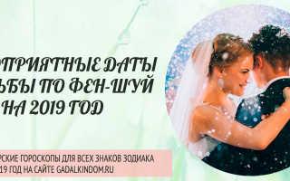 Свадьба по фен-шуй: как организовать, чтобы брак был крепким, долгим и счастливым