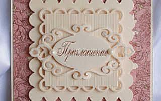 Красивый текст приглашение на свадьбу