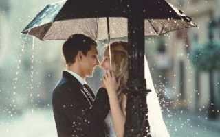 Дождь в день свадьбы: значение приметы и выход из положения