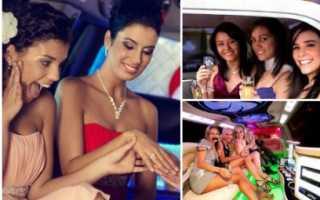 Девичник в лимузине – идеи для вечеринки