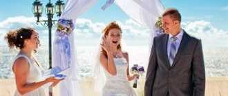 Сценарий свадьбы для второго брака, как провести все по-другому
