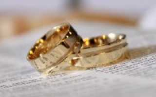 Какие слова гостям на свадьбе могут произнести молодожены и как правильно выстроить речь
