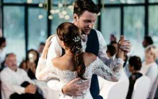 Какой танец в подарок на свадьбу лучше выбрать?