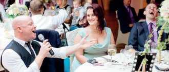 Стиль ведущего на свадьбу: как выбрать своего, разнообразие стилей, ведущий в стиле стенд ап