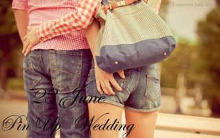 Свадьба в стиле пин-ап: только свежие идеи
