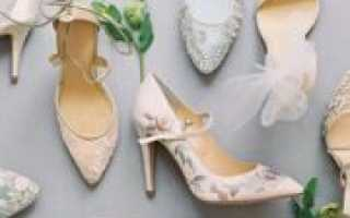 Свадебные туфли – выбираем правильно