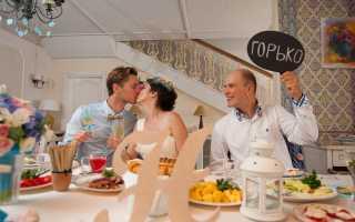 Почему кричат «Горько!» на свадьбе и другие традиции, приметы