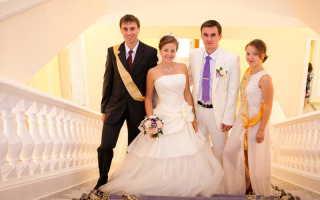 Можно ли женатым быть свидетелями на свадьбе у своих друзей
