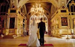 Можно ли венчаться без регистрации в загсе, и есть ли исключения из правил