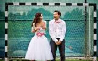 Выкуп невесты: спортивный сценарий для сильных духом женихов