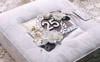 Подарок на серебряную свадьбу мужу: интересные идеи