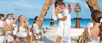 Роскошное свадебное путешествие в Грецию и Мексику