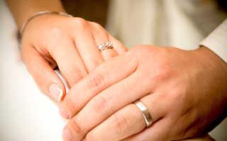 Как выбрать обручальное кольцо, чтобы все было идеально