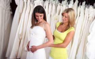 Что взять на примерку свадебного платья — список необходимых вещей
