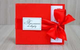 Открытки на свадьбу своими руками. Пригласительные и поздравительные