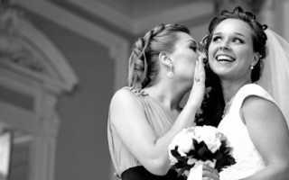Сколько раз можно быть свидетелем на свадьбе