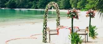 Свадьба на Сейшелах — рай для молодоженов