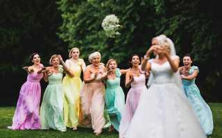 Бросание букета невесты – традиция делиться счастьем