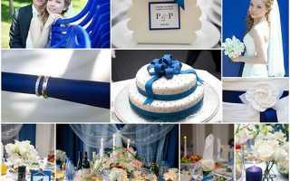 Свадьба в бело-синем цвете и, как вариант, морская или пиратская
