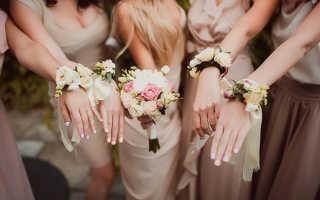 Эксклюзивность и практичность браслета подружки невесты своими руками