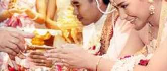 Тайская свадебная церемония – очарование традиций Азии