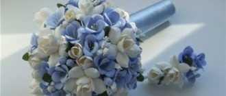 Цветы из фоамирана для свадебного букета
