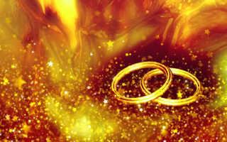 34 года какая свадьба – Янтарная годовщина: история, традиции