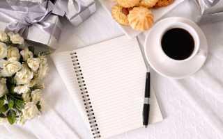 Кого приглашать на свадьбу, составляем список гостей