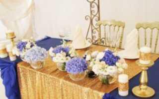 Свадьба в сине-золотом цвете: морская роскошь, трогательная и неповторимая