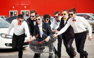 Популярные идеи, как провести мальчишник перед свадьбой