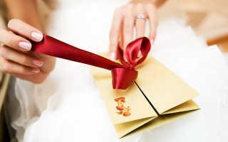 Идеи сюрприза на свадьбу от подружек невесты