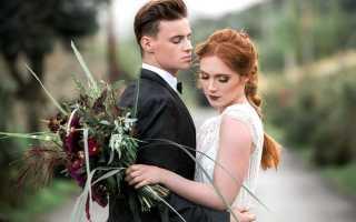 Веселый сценарий выкупа невесты в стиле школы