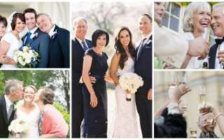 Тосты на свадьбу за родителей – все, что нужно знать