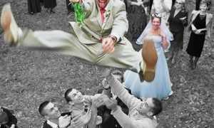 Выкуп невесты на 15 минут: сценарий небольшого обряда