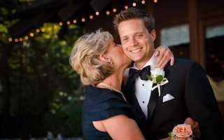 Поздравление мамы жениха на свадьбе у сына: как не сказать лишнего