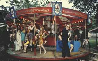 Свадьба в стиле цирк – яркий, необычный и незабываемый праздник