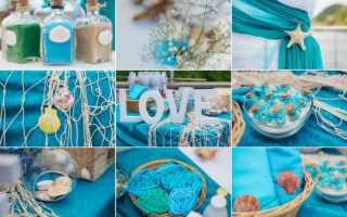 18 лет какая свадьба – Бирюзовая годовщина свадьбы