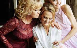 Речь на свадьбе для родителей в прозе молодым своими словами