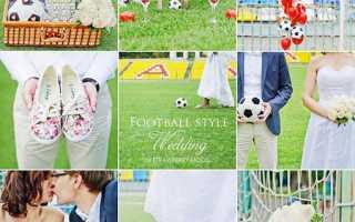 Выкуп невесты: футбольный сценарий — варианты проведения и конкурсы
